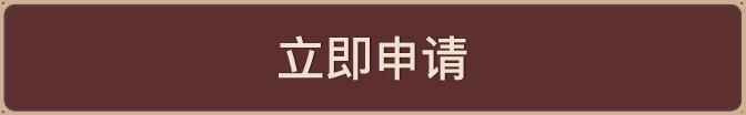 电信抖音爽卡申请官网