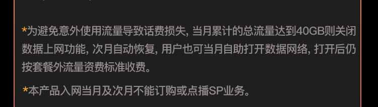 米粉卡选号中心官网