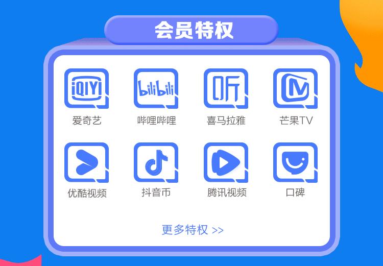 移动花卡申请官网